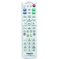 Huayu HL-695E